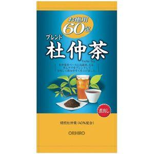 オリヒロ 徳用ブレンド杜仲茶 3g*60包 【8セット】
