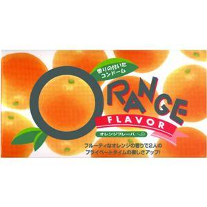 オレンジフレーバー 【2セット】