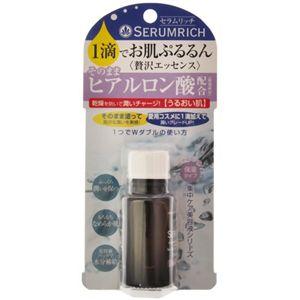 セラムリッチ プラセンタエキス 15ml 【2セット】