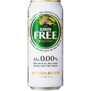 KIRIN(キリン) ノンアルコールビール キリンフリー 500ml*24本