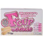 Fカップクッキー プレーン 14本入 【3セット】