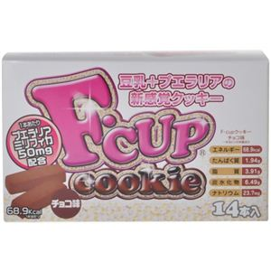 Fカップクッキー チョコ味 14本入 【3セット】