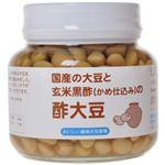 酢大豆 360g 【3セット】