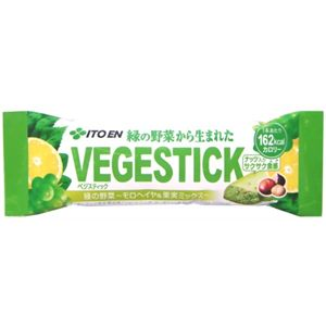 緑の野菜から生まれた VEGESTICK(ベジスティック) 【23セット】