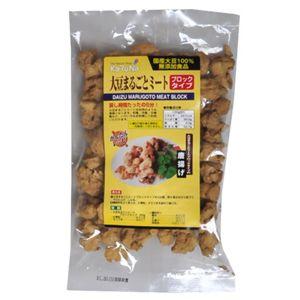 大豆まるごとミート ブロックタイプ 90g 【9セット】
