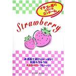 タバコサイズコンドーム ストロベリー 【6セット】