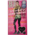 BBコレクション タイツ ブラック M-L 【3セット】