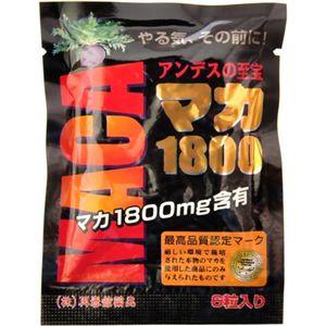 マカ1800 6粒 【4セット】