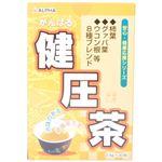 がんばる健圧茶 30包 【3セット】