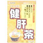 がんばる健肝茶 30包 【3セット】