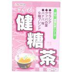 がんばる健糖茶 30包 【3セット】