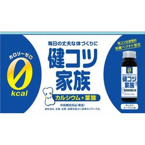健コツ家族 50ml*10本 【2セット】