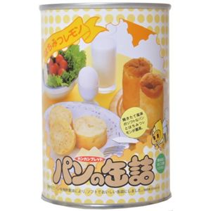 パンの缶詰 ハチミツレモン 【10セット】