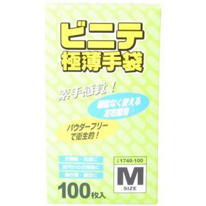 ビニテ極薄手袋 M 100枚入 【3セット】