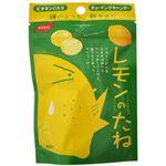 レモンのたね 35g 【21セット】