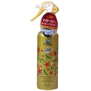プロスタイル 髪のハリ・コシアップウォーター 200ml 【4セット】