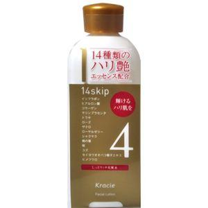 14skip しっとリッチ化粧水 175ml 【4セット】
