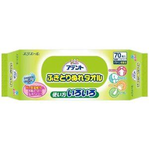 アテント ふきとりぬれタオル 70枚 【7セット】