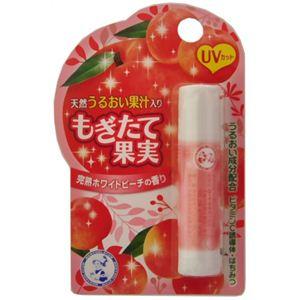 もぎたて果実 完熟ホワイトピーチの香り 【8セット】
