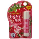 もぎたて果実 摘みたてイチゴの香り 【8セット】