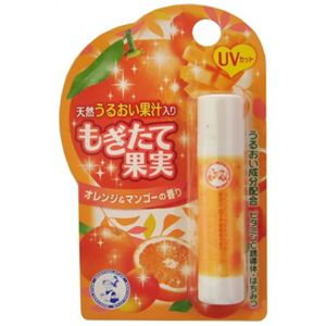 もぎたて果実 オレンジ&マンゴーの香り 【8セット】