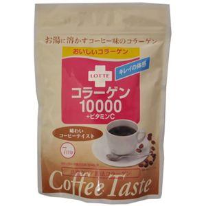 コラーゲン10000+VCコーヒーテイスト 108.5g 【3セット】