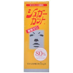 シュガーカット 500g 【5セット】