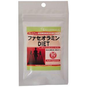 プレミアム ファセオラミンDiet+白いんげん豆エキス・キトサン 24.3g 【2セット】