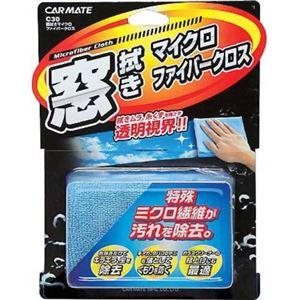カーメイト 透明視界 窓拭きマイクロファイバークロス C30 【4セット】