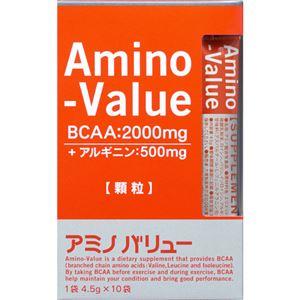 アミノバリューサプリメントスタイル 10袋 【2セット】