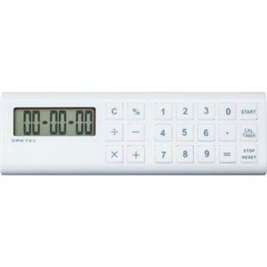 ドリテック 電卓付長時間タイマー パール ホワイト CL-117WT 【2セット】