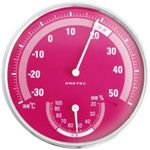 ドリテック 温湿度計 ピンク O-310PK 【2セット】
