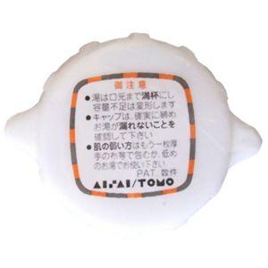 立つ湯たんぽ用 キャップ (ヘッダー付) ホワイト 【7セット】