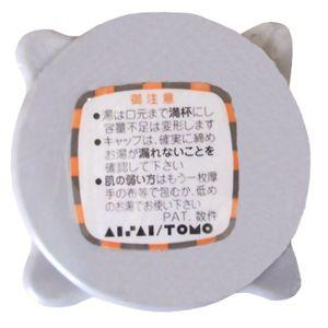 湯たんぽキャップ 【L&B・安眠・リラックス・受験生・ミッフィー湯たんぽ用】(ヘッダー付) グレー 【6セット】