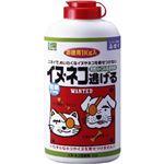 強力パワー イヌ・ネコ逃げる 粒剤タイプ 1kg 【2セット】