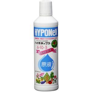 ハイポネックス原液6-10-5 450ml 【3セット】