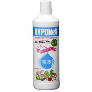 ハイポネックス原液6-10-5 800ml 【3セット】