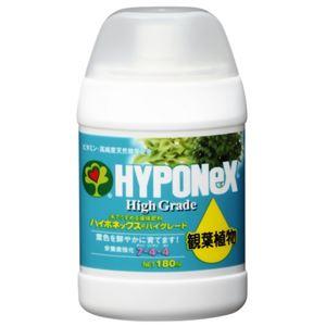 ハイポネックス ハイグレード観葉植物 180ml 【4セット】