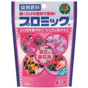プロミック 草花・鉢花用 150g 【5セット】