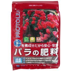 プロトリーフ バラの肥料 700g 【4セット】