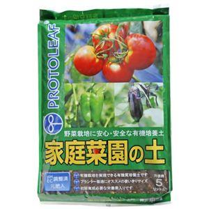 プロトリーフ 家庭菜園の土 5L 【3セット】