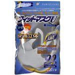 FCフィットマスクU ふつうサイズ 7枚入 【6セット】