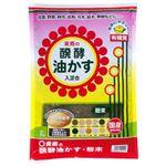 醗酵油かす・粉末 2kg 【3セット】