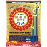 超醗酵油かす おまかせ・顆粒 700g 【4セット】
