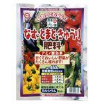 なす・とまと・きゅうり肥料 450g 【6セット】