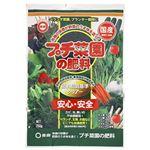 プチ菜園の肥料 250g 【6セット】