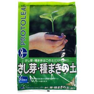 プロトリーフ さし芽・種まきの土 5L 【3セット】