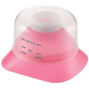 米びつろうと ピンク 【3セット】