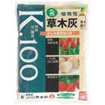 JOY AGRIS 純植物性 草木灰K.100 500g 【5セット】