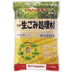 JOY AGRIS コーンスマイル EM生ゴミ処理剤 500g 【4セット】